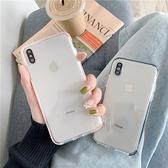 高清透明軟殼蘋果手機殼個性創意全包邊防摔保護套【輕派工作室】