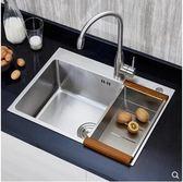 304不銹鋼水槽4mm洗菜池大單槽加厚水槽洗菜盆手工水槽 igo 夏洛特居家