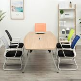 辦公椅子電腦椅職員椅家用電腦辦公椅特價網布椅宿舍會議四腳椅子HD【新店開張8折促銷】