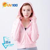UV100 防曬 抗UV-涼感雪花短版連帽外套-女