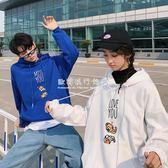 情侶裝衛衣  情侶裝韓版女寬鬆學生氣質卡通外套連帽韓版百搭衛衣 『歐韓流行館』