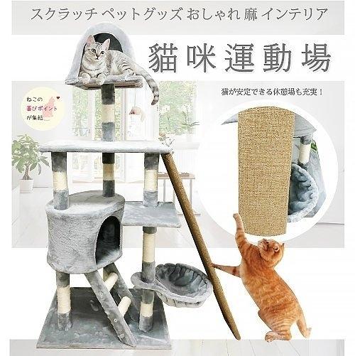 48H出貨*WANG*含運-日本寵喵樂《超長滑梯貓跳台/貓爬窩/貓架》TW010