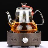 若茗加厚玻璃蒸茶壺 蒸茶器燒水養生壺電陶爐煮茶壺耐高溫蒸汽壺 igo 露露日記