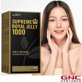 【GNC健安喜】 金色奇蹟 LAC速沛 蜂王乳 膠囊食品 60顆