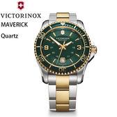 【萬年鐘錶】瑞士VICTORINOX 維氏 Maverick 不鏽鋼質手錶  防刮,防反光藍寶石水晶 綠錶面 VISA-241605