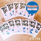Norns Dimanche【Dimanche裝飾小貼紙】Norns 迪夢奇 手帳本 記事本 台灣文創