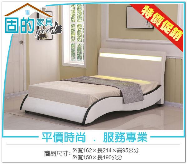 《固的家具GOOD》055-1-AN 安琪拉5尺米白皮雙人床【雙北市含搬運組裝】
