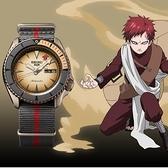SEIKO 5 火影忍者聯名腕錶-我愛羅(SRPF71K1)【送帆布錶帶及原廠好禮】