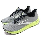 Brooks 慢跑鞋 Hyperion Tempo 灰 黃 男鞋 訓練型跑鞋 運動鞋 【ACS】 1103391D099