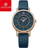 JULIUS 聚利時愛情旋曲內凹錶盤皮錶帶腕錶浪漫湛藍31mm ~JA 1041D ~