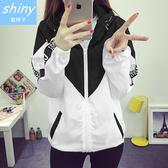 【V1289】shiny藍格子-秋日時尚.撞色配色寬鬆連帽運動長袖外套