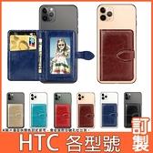 HTC Desire21 20 pro U20 5G U19e U12+ life 19s 19+ 商務插卡 手機殼 透明軟殼 保護殼