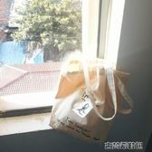 帆布包 慵懶風單肩帆布包ins同款帆布袋chic韓風棉麻布貼環保布袋收納袋 古梵希