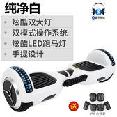 電動平衡車兒童成人兩輪滑板智能體感雙輪漂移扭扭車T 免運直出