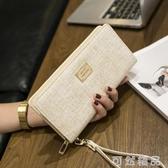新款錢包女長款拉錬 日韓版簡約復古女士手拿錢包大容量皮夾 中秋節全館免運