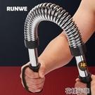臂力棒臂力器男家用健身胸肌訓練器材 臂力訓練手臂器握力棒 花樣年華YJT