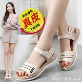 涼鞋 2021年新款涼鞋女學生百搭仙女風平底鞋時尚韓版高初中生夏季少女 618購物節