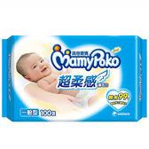滿意寶寶柔棉型濕巾補充包 一般型 100抽  *維康