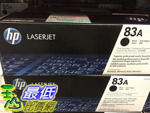 [COSCO代購] HP TONER CF283A/BLACK HP黑色碳粉匣CF283A _C61640