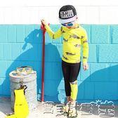 男童泳裝 韓國兒童游泳衣男童中大童長袖長褲分體游泳衣防曬學生大碼潛水服 寶貝計畫