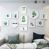 創意客廳墻壁掛件現代簡約居家壁飾