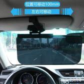 汽車遮陽板太陽擋防眩光司機護目鏡車用遮陽鏡子 nm3132 【Pink中大尺碼】