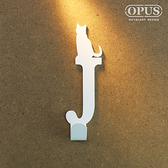OPUS 歐式鐵藝壁飾掛勾/無痕掛鉤(當貓咪遇上字母J)白