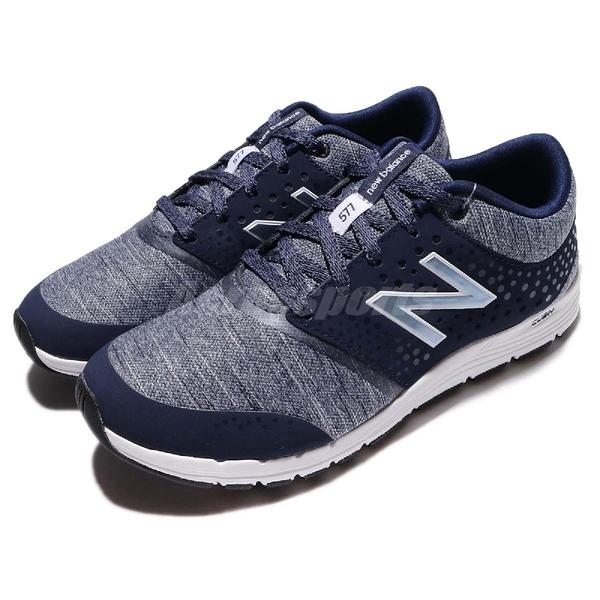 New Balance 慢跑鞋 NB 577系列 深藍 白底 慢跑鞋 避震輕量 女鞋 【ACS】 WX577HN4D
