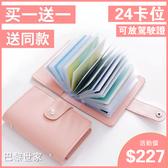 信用卡夾 男士女式正韓卡套 多卡位信用卡套 小巧簡約迷你可愛卡片包【免運】