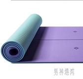 瑜伽墊 加厚加寬加長女防滑瑜珈墊 健身墊子地墊初學者家用 QX11034 『男神港灣』