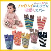 寶寶卡通立體全棉摔爬行襪套 護膝襪