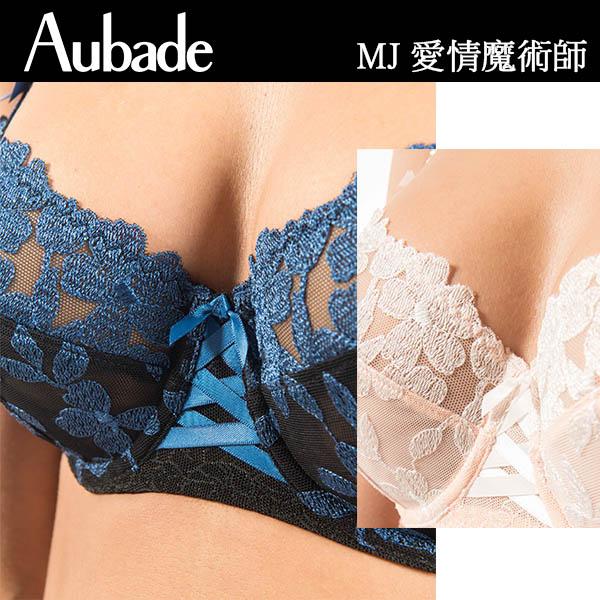 Aubade-愛情魔術師B-C刺繡蕾絲3/4罩杯(藍黑.粉橘)MJ