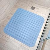 方形淋浴防滑墊 浴室洗澡腳墊衛生間地墊衛浴吸盤按摩墊環保墊子   LannaS