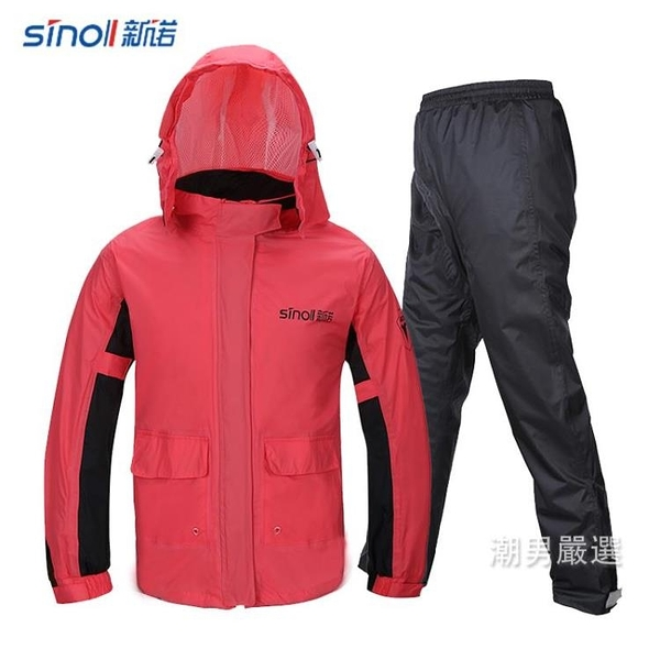 雨衣雨褲套裝分體成人女厚款韓國時尚電瓶車雨衣騎行戶外徒步S-2XLxw