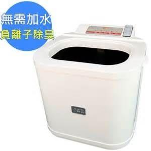 【居家cheaper】免運 勳風 熱呼呼桑拿屋 HF-3998H