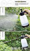 農用農場手動噴霧器高壓氣壓式肩打農藥噴藥壺澆花神器小型WD 一米陽光