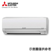 【MITSUBISHI 三菱】4-6坪變頻冷專分離式冷氣MUY/MSY-GR35NJ