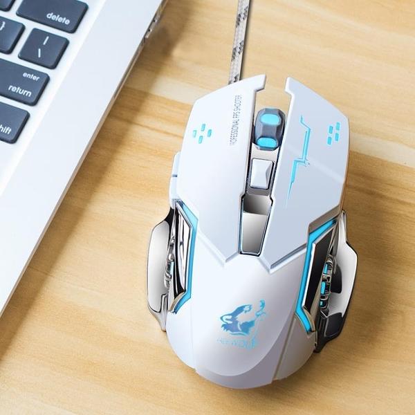 牧馬人有線滑鼠游戲電競靜音無聲 cad設計師畫圖繪圖修圖專用滑鼠 智慧e家