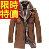 皮衣外套 羊皮-真皮品味保暖立領皮毛一體男大衣62u125【巴黎精品】