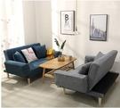 懶人沙發-單雙人可折疊沙發床 小戶型客廳臥室陽台兩用沙發椅 艾莎YYJ