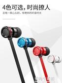 幽炫 運動耳機5.0雙耳無線掛耳式適用vivo蘋果oppo華為手機安卓通用 美物生活館