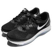 Nike 慢跑鞋 Zoom All Out Low 2 二代 黑 白 全氣墊 男鞋 運動鞋【PUMP306】 AJ0035-003