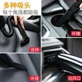 車載吸塵器無線充電大功率汽車專用強力家用車內兩用迷你小型車用