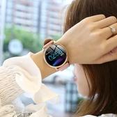 智慧手環手錶女藍芽華為蘋果通用防水男士多功能跑步運動電子錶女  ATF  魔法鞋櫃