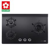 櫻花牌G2932AG 創新雙炫火強化玻璃檯面式三口瓦斯爐天然