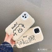 手機殼-豬蘋果x手機殼iPhone11pro/xs/xr/iphonex/8plus女promax 現貨快出