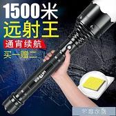 手電筒比汽車大燈亮強光遠射王可充電手電筒超亮家用黃光led戶外多功 快速出貨