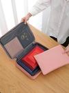 證件包 家用證件收納包盒家庭多層大容量多功能箱證書文件護照卡包整理袋【快速出貨八折鉅惠】
