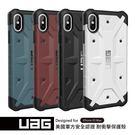 UAG IPhone X Xs Max Xr 耐衝擊保護殼實色款 軍規防摔 手機殼