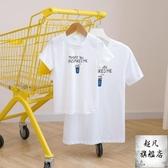 親子裝 2020新款夏季一家三口母子母女裝洋氣時尚棉質t恤-快速出貨
